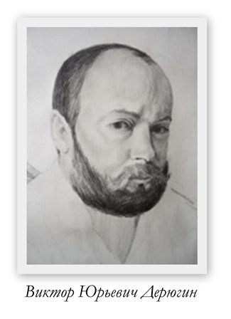 Часть работ художника николая